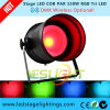 150W/200W COB LED Stage Lighting with CE, RoHS
