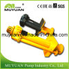 China Centrifugal Rubber Lined Vertical Slurry Pump