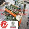LVL Board Plywood Servo Woodworking Machine Hot Cold Press Machinery