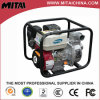 3inch Agricultural Irrigation 2 Stroke Air-Cooled Water Pump