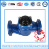 Water Meter Flanged 1′1/2 Inch Cast Iron