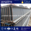 Ipe AA 100 H Steel Beam of DIN10025 S235jr Hot Rolled