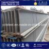 Ipe AA 100 H Steel Beam of DIN10025 S235jr Hot Rolled