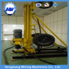 Hard Rock DTH Used Small Water Well Drilling Machine (HQZ-200)