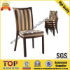 Wood Looking Aluminum Dining Chair