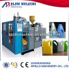 1L 2L 5L HDPE/PP Bottles Jars Jerry Cans Blow Molding Machine with Deflashing