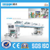 Dry Laminating Machine in China Laminator Medium Speed Lamianting Machine (GF800B Model)