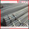 Hot Rolled Deformed Reinforcing Steel Bars