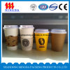 Made in China Disposable Paper Cup