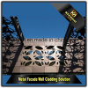 Laser Cut Aluminum Sheet Metal Facade Framed Wall Panel