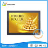 High Brightness 12 Inch Touch 1500 CD/M2 LCD Monitor with Vesa Wall Mount (MW-123MBHT)