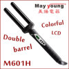 Wholesale Price Professional Double Barrels Hair Curling Iron