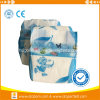 China Supplier New Products Baby Diaper Ghana