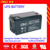 Maintenance Free Sealed Lead Acid Battery 12V 65ah