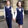 Bospoke Navy Blue School Uniform Waistcoats