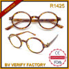 R1425 Hot Sale Small Round Frame Colorful Plastic Reading Glasses