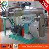 1-20t Small Ring Die Pellet Mill Husk Pellet Machine