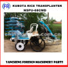 Kubota Rice Transplanter Nspu-68cmd