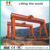 Professional Supplier of Trussed Type Gantry Crane