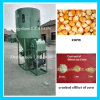 Animal Feed Crusher & Mixer|Feed Crusher Machine|Feed Mixing Machine