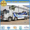 HOWO Road Rescue Truck 8*4 Heavy Duty Wreck Towing Truck