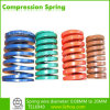 Suspension Coil Springs for Railway Wagons Compression Spring