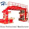 Professional Offset Printing Machine