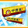 Skin Care Set Herbal Repair Ointment