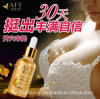 2015 Hot 30ml Afy Breast Care Essential Oil for Breast Enlargement