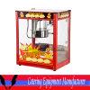 Popcorn Maker. Popcorn Machine (CHZ-6B)