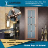 Latest Fashion Aluminium Bathroom Doors with Lattice Bar (Z-096)