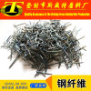 Concrete Reinforcement Hooked End Steel Fiber Construction Material
