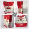Packaging Bag/ Flat Bottom Bag/ Box Bag
