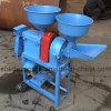 6n80-9fz21 Automatic Rice Mill Machine for Sale / Mini Rice Mill