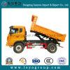 All-Wheel Drive Dump Truck Sinotruk Cdw 4X4 Tipper Truck