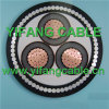 1-35kv Mv Power Cable (Medium Voltage)