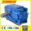 Mth /MTB Series Helical Hardend Gear Industrial Gear Box