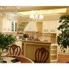 2016 Welbom Cozy and Graceful Custom Kitchen Cabinet