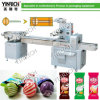 Ball Lollipop Pillow-Type Wrapping (Packing/Packaging) Machine (C800)