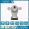 Outdoor 150m Night Version HD IP High Speed PTZ Camera (SHJ-HD-ST-NL)