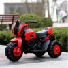 Three Wheel Motorcycle Kids Electric Motorcycle Hot Sale