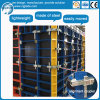 Steel Frame Column Modular Formwork System with Solution