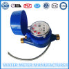 Intelligent, Wired Remote Control Water Meter, Direct Reading Water Meter