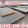 Hot Rolled High Strength Nm500 Wearing Steel Plate
