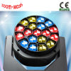Factory LED RGBW 4in1 Moving Head Light