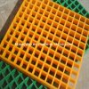 GRP Fiberglass Composite Customized Grating Mesh
