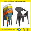 PP Material Wholesale Geomety Chair Dining Chair