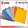 1220*2440mm 4mm Internal Wall Aluminum Decorative Panel
