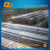 Cold Drawn Seamless Steel Pipe (OD 5mm~114mm)