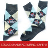 Men′s Causal Sock with Special Jacquard